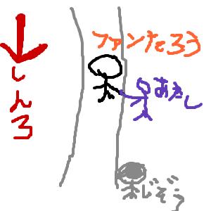 Cocolog_oekaki_2009_05_12_23_17